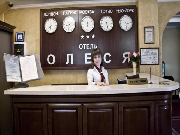 """Отель """"Олеся"""" Адлер Сочи"""