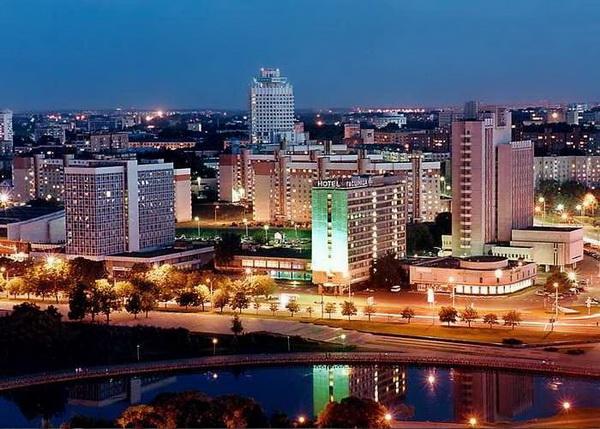 Минская область центральная самая