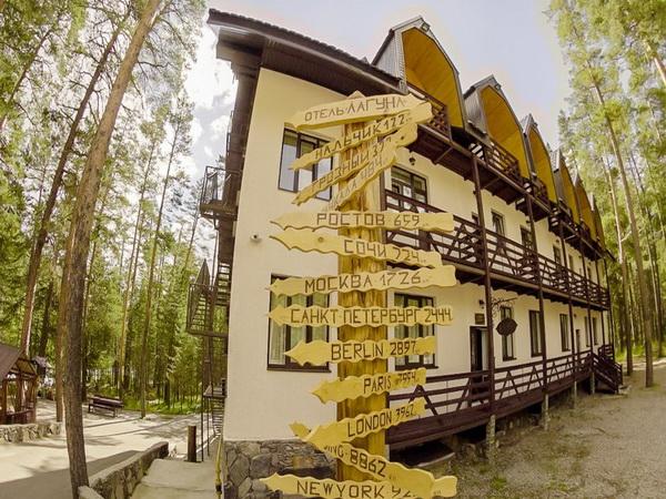 """Отель """"Лагуна"""" Приэльбрусье"""