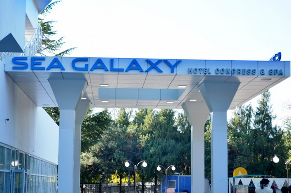 "Отель ""Sea Galaxy Congress and Spa Hotel"" центральный Сочи"